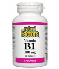 NATURAL FACTORS Vitamin B1 100mg. / 90 Tabs.