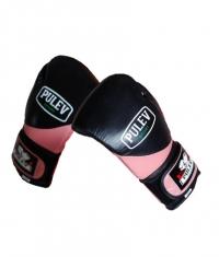 PULEV SPORT Women Boxing Gloves w/ Velcro