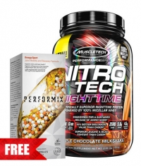PROMO STACK Summer Recovery 1+1 FREE