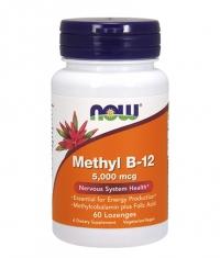 NOW Methyl B-12 5,000mcg / 60 Loz.