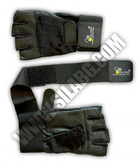 OLIMP Training Gloves /Competition/