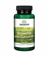 SWANSON Full Spectrum Boswellia and Curcumin / 60 Caps