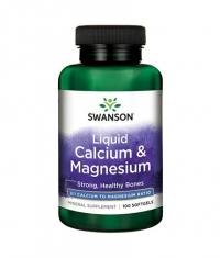 SWANSON Liquid Calcium & Magnesium / 100 Soft