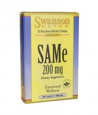 SWANSON SAMe 200mg. / 60 Tabs