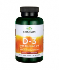 SWANSON Vitamin D3 with Coconut Oil - High Potency 50mcg. / 60 Soft