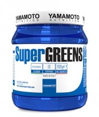 YAMAMOTO Super GREENS / 13 Serv.