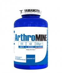 YAMAMOTO ArthroMINE / 120 Tabs