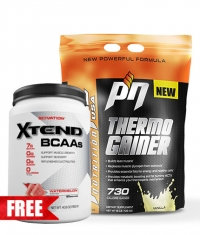 PROMO STACK Muscle Xtend 1+1 FREE