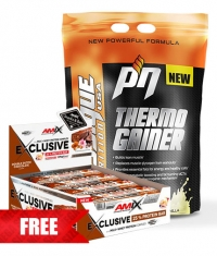 PROMO STACK Exclusive Gains 1+1 FREE