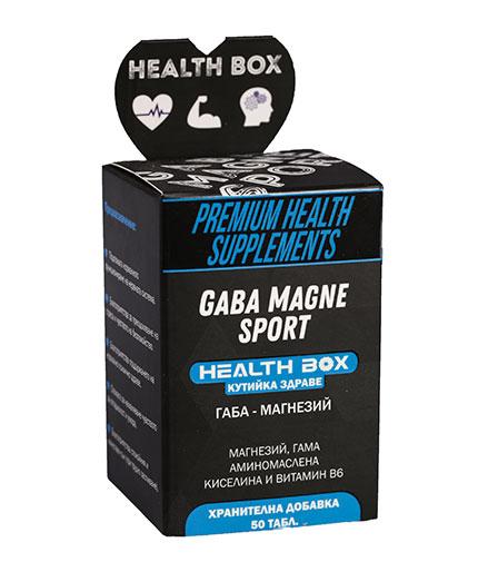 HEALTH BOX Gaba Magne Sport / 50 Tabs