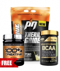 PROMO STACK Gain Essentials 2+1 FREE
