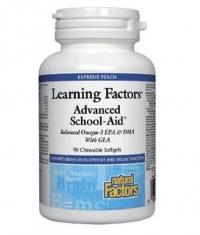NATURAL FACTORS Learning Factors Advanced School-Aid / 90 Chewable Softgels