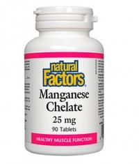 NATURAL FACTORS Manganese Chelate 25mg / 90 Tabs
