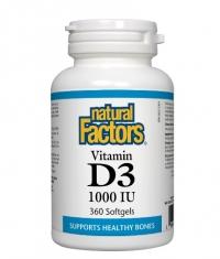 NATURAL FACTORS Vitamin D3 1000 IU / 360 Softgels