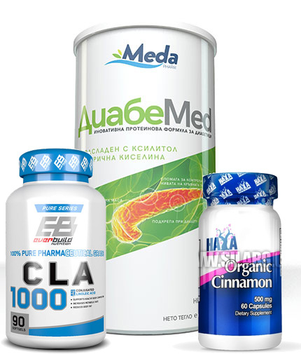 PROMO STACK Metabolic stack 1