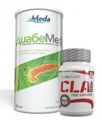 PROMO STACK Metabolic stack 3