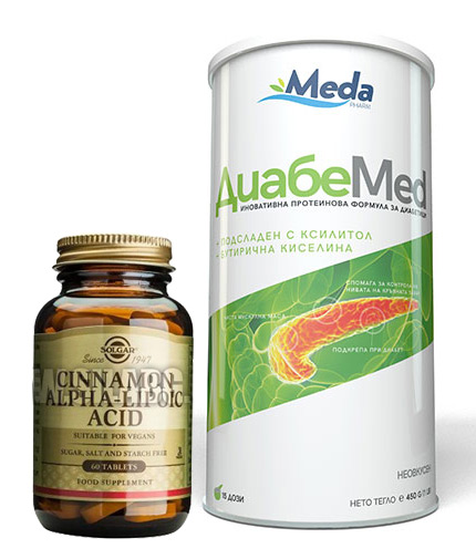 PROMO STACK Metabolic stack 4