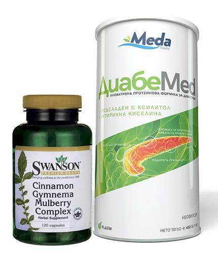 PROMO STACK Metabolic stack 5