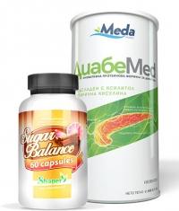 PROMO STACK Metabolic stack 6