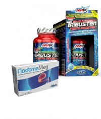 PROMO STACK Prostate Help 2