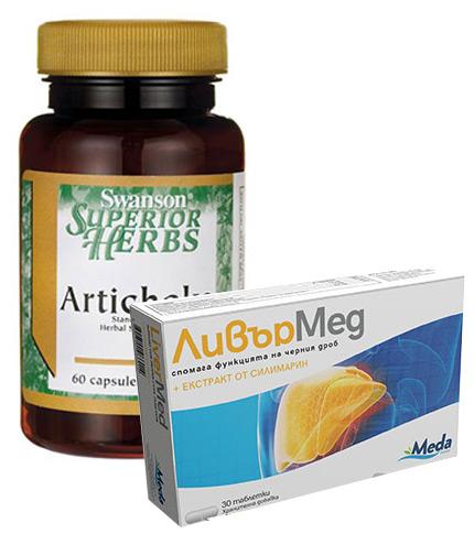 PROMO STACK Liver detoxify 2