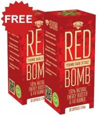 PROMO STACK BFXMAS Red X Bomb 1+1 FREE