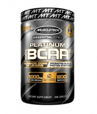 MUSCLETECH Platinum *** 8:1:1 / 200 Caps