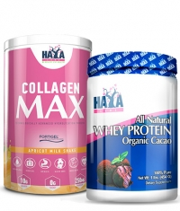 PROMO STACK Collagen Max Promo Stack 8