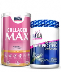 PROMO STACK Collagen Max Promo Stack 10
