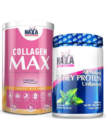 PROMO STACK Collagen Max Promo Stack 11