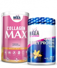 PROMO STACK Collagen Max Promo Stack 12