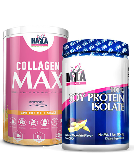 PROMO STACK Collagen Max Promo Stack 13