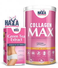PROMO STACK Collagen Max Promo Stack 18