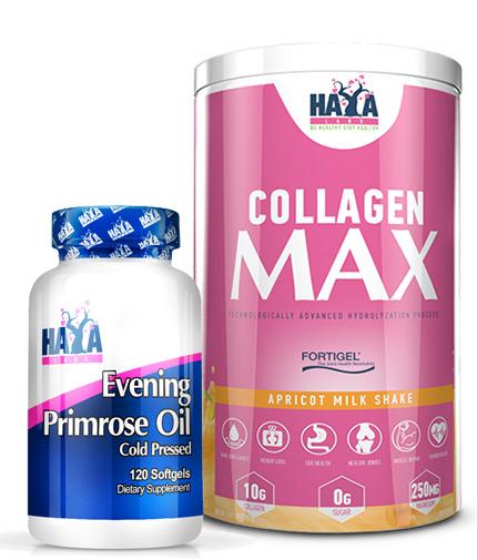 PROMO STACK Collagen Max Promo Stack 24