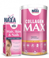 PROMO STACK Collagen Max Promo Stack 29