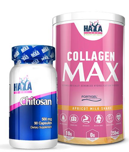 PROMO STACK Collagen Max Promo Stack 33