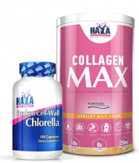 PROMO STACK Collagen Max Promo Stack 35