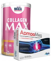 PROMO STACK Collagen Max Promo Stack 69