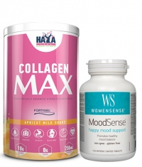 PROMO STACK Collagen Max Promo Stack 86