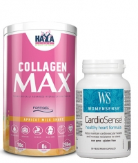 PROMO STACK Collagen Max Promo Stack 89