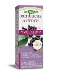 NATURES WAY Sambucus for Kids Night Time Syrup / 120ml.