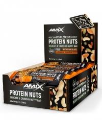 AMIX Protein Nuts Crunchy Nutty Bar Box / 25x40g