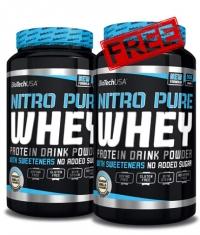 PROMO STACK Nitro Pure Whey Gold 1+1 FREE Stack
