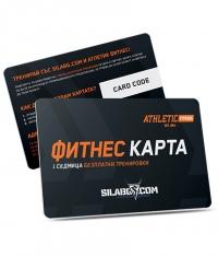 SILA BG Athletic Card / WEEK