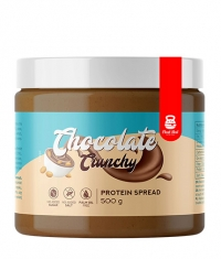 CHEAT MEAL Protein Spread