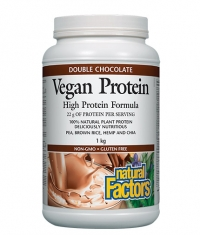 NATURAL FACTORS Vegan Protein / Double Chocolate