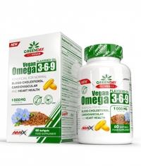 AMIX ProVegan Omega 3-6-9 / 60 Caps