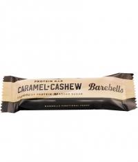 BAREBELLS Protein Bar / 55 g