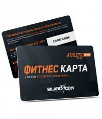 SILA BG Athletic Card / MONTH