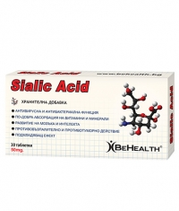 BEHEALTH Sialic Acid 50 mg / 30 Tabs